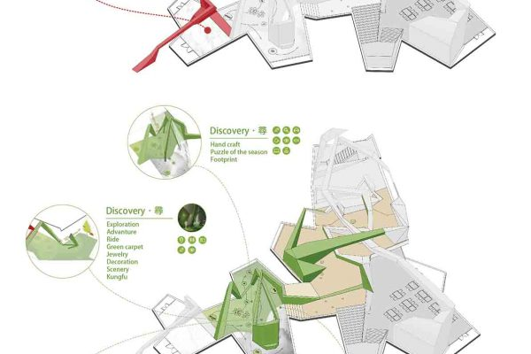 仙女山設計概念過程英文版更新版一