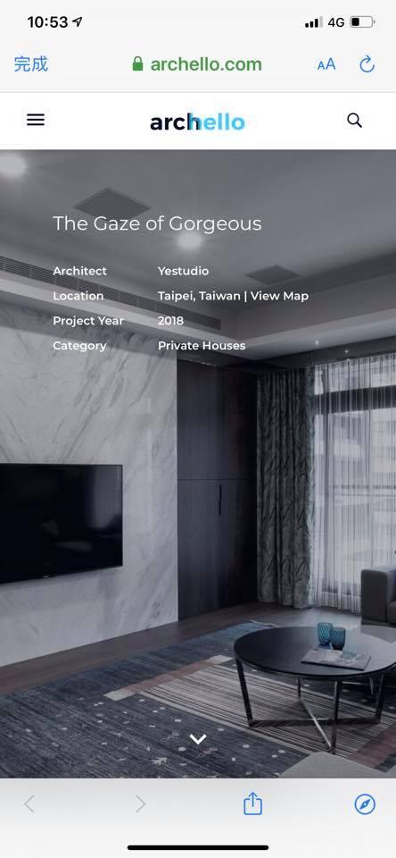 認為室內設計是「建築的靈魂,是室內裝潢與環境的聯繫,是室內裝修藝術與物質文明的結合」。